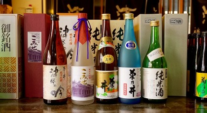 14鳴海醸造